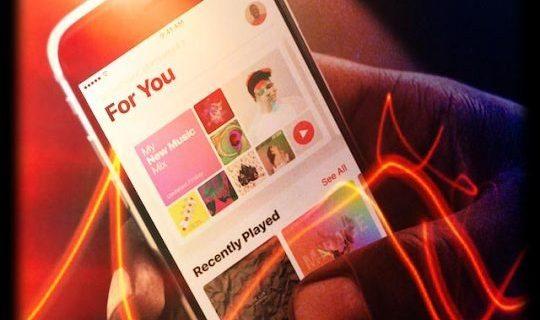 Kako prebaciti pesmu sa YouTube na iPhone za 2 minuta, Phone4u