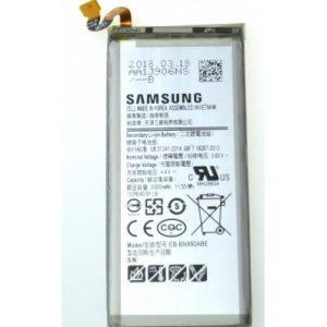 baterija za samsung galaxy note 8