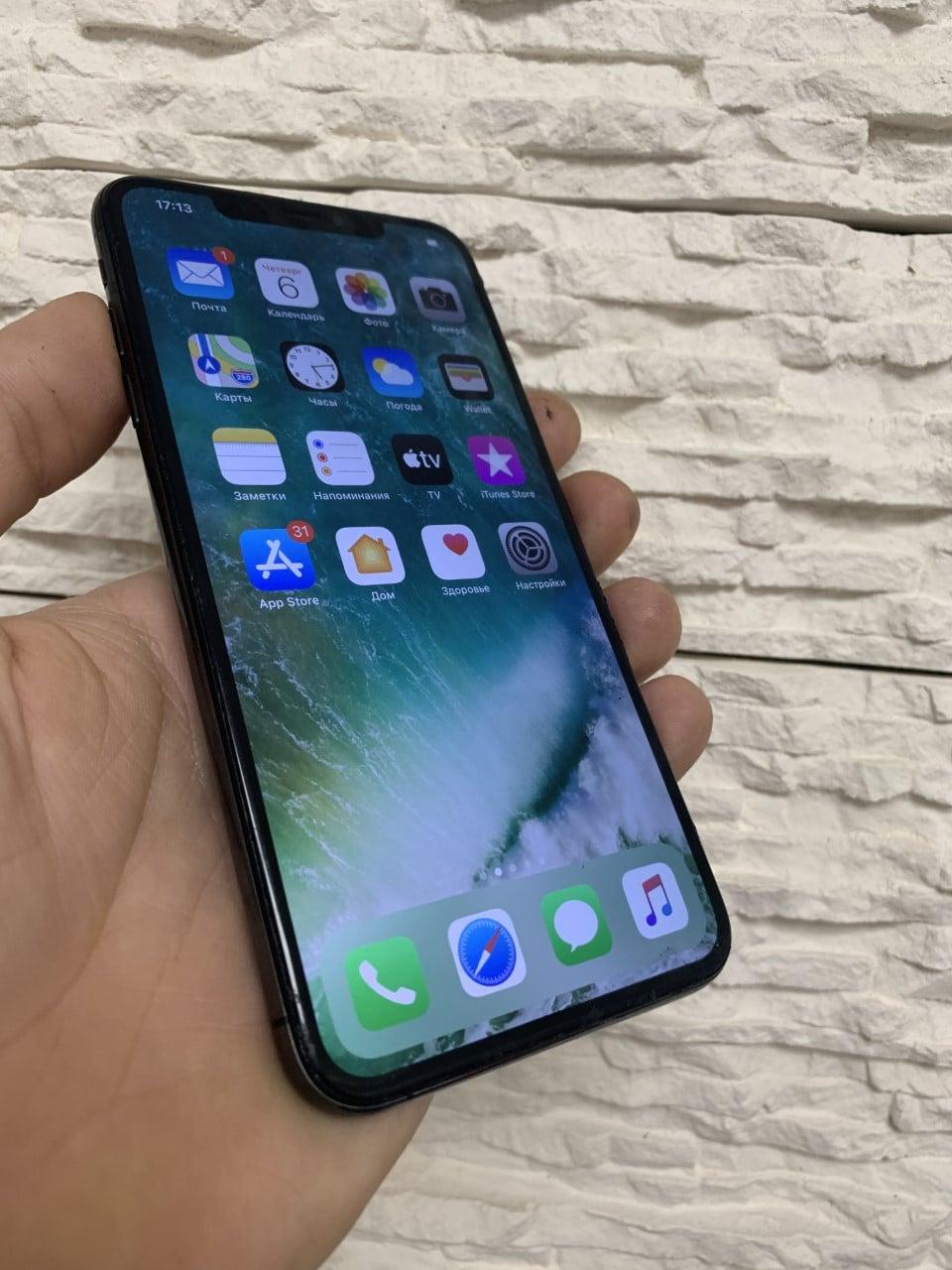 zamena popravka reparacija stakla ekrana za iphone x xs xsmax 11 pro max